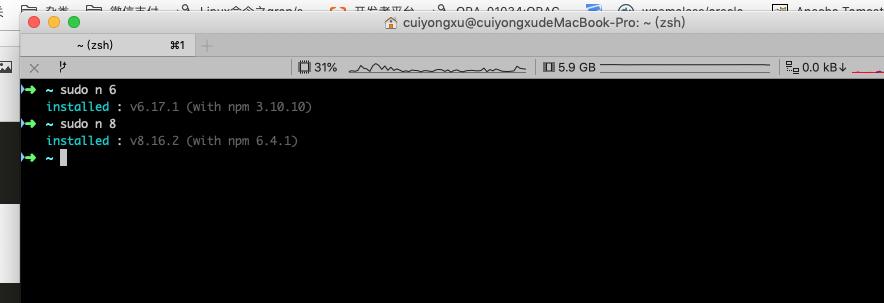 mac  nodejs 升降级