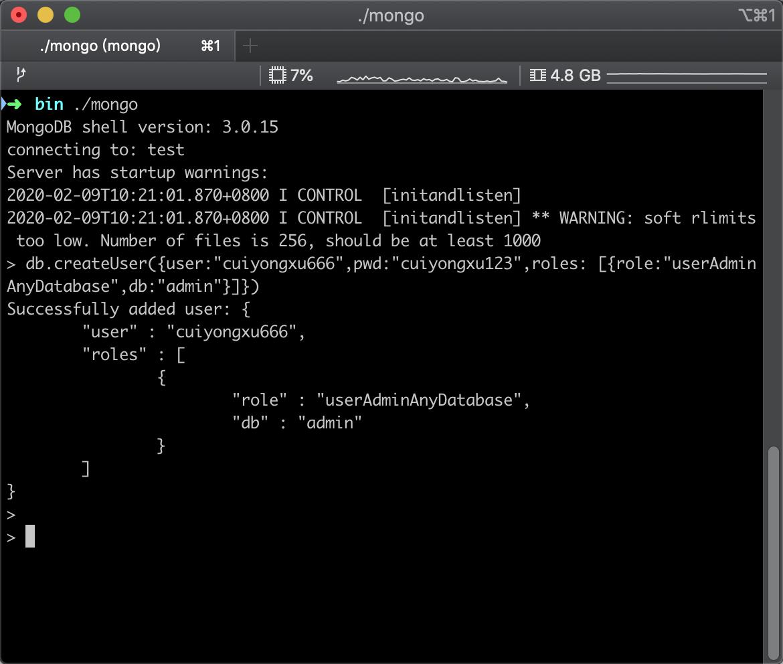 MongoDB权限验证及设置用户名密码