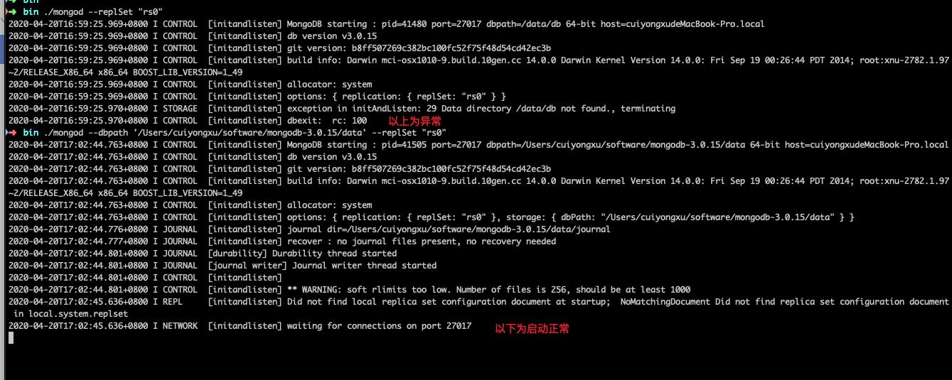 mongodb配置复制集replset报错:exception in initAndListen: 29 Data directory /data/db not found.